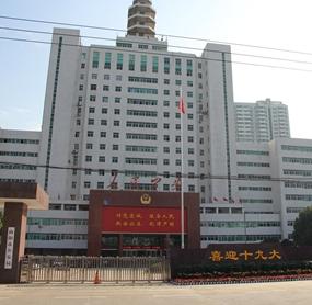 南阳市公安局办公楼