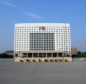 南阳市检察院办公楼